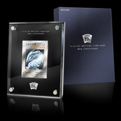 画像1: 「青眼の白龍」 20th ANNIVERSARY SILVER EDITION(純銀製)