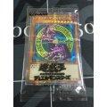 ブラックマジシャン PSEC-JP002 プリズマティックシークレットレア