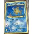 ひかるコイキング(ポケモンカードファンクラブ) 「ポケモンカードファンクラブ」特製カード
